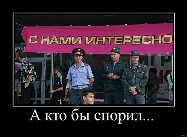 Анекдоты Полиция