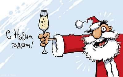 пьяный дед Мороз