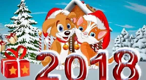 поздравления с Новым годом Собаки