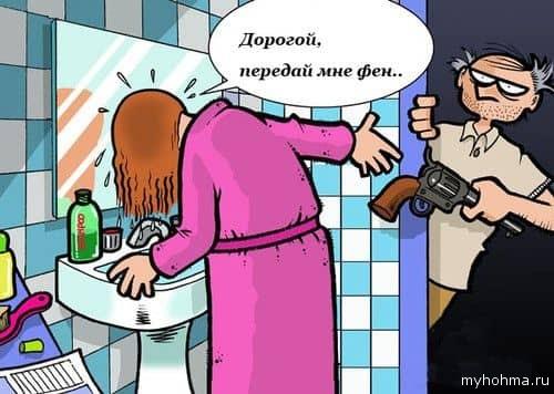анекдот про супругов
