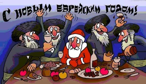 анекдоты про евреев до слез смешные
