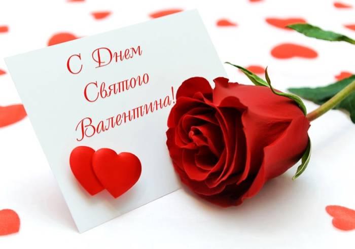 открытка и роза в день Валентина