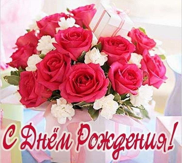 букет роз на день рождения