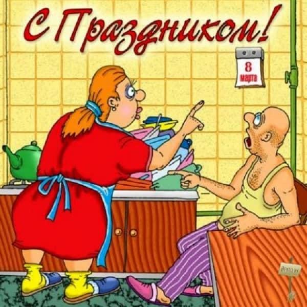 картинка прикольная-1