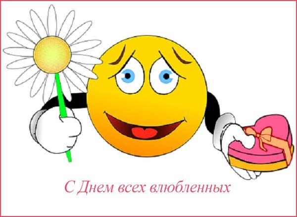 сердце и цветок в День влюбленных