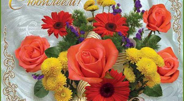 букет цветов на юбилей женщине
