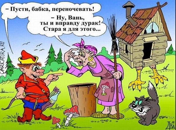 анекдот из России