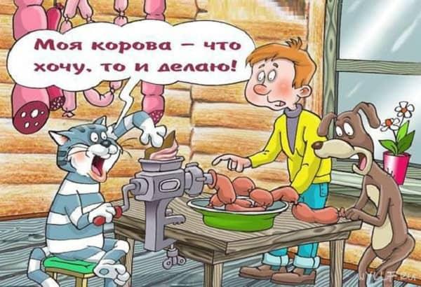 смешной анекдот про кота Матроскина
