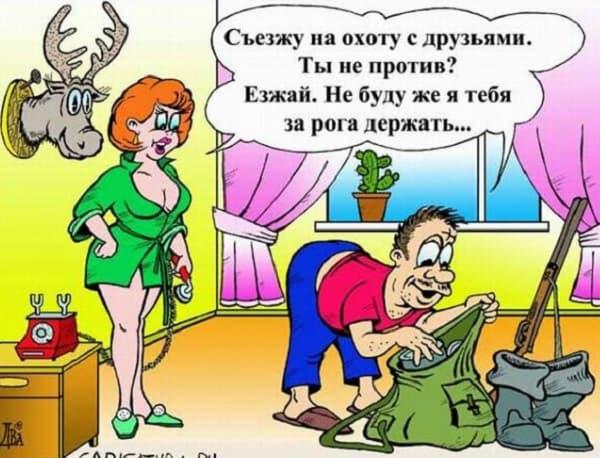 анекдот из России свежий