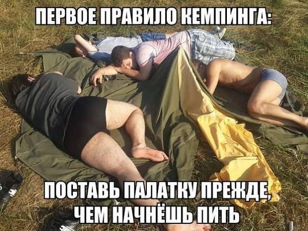 смешной анекдот про пьяниц