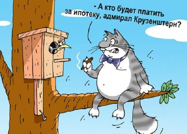 смешная история-2