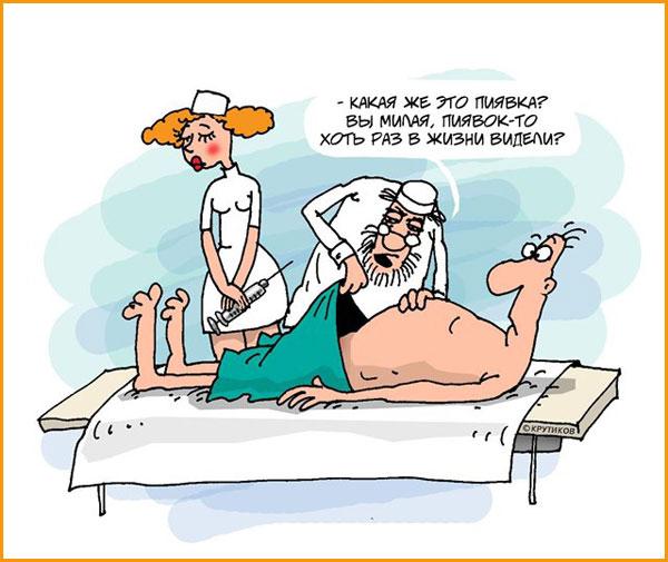 анекдот про медсестру и пациента