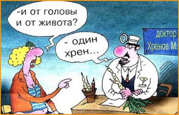 анекдот про пациентку и врача