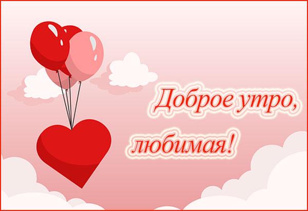 романтичная картинка-4