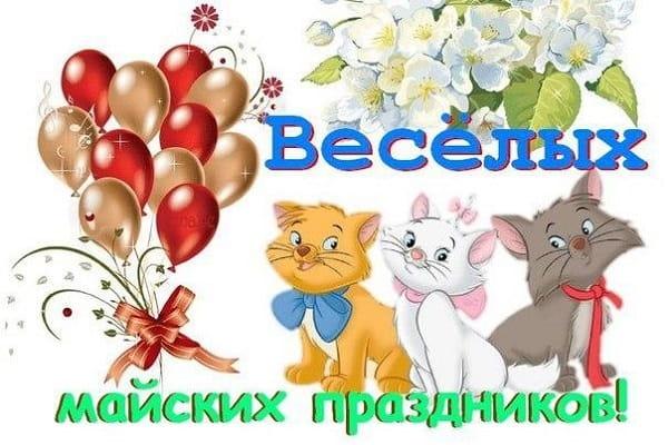 прикольная открытка-3