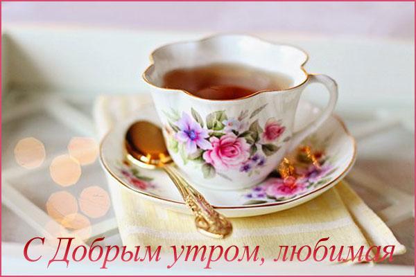 романтичная картинка-2