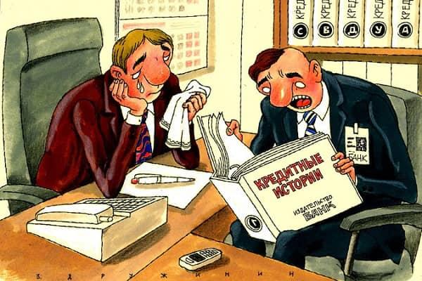 смешная история из жизни работника банка