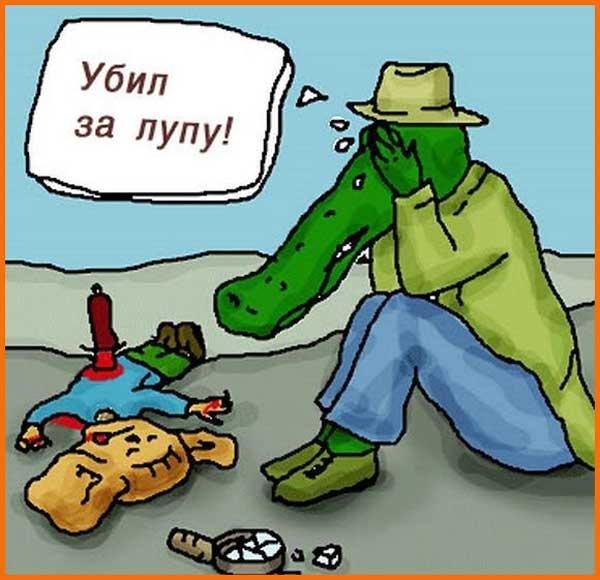 анекдоты про Пупу и Лупу