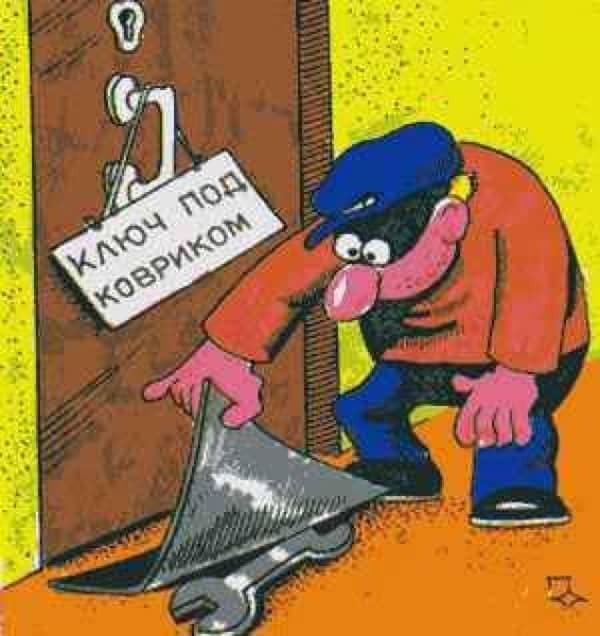 свежий смешной анекдот про ключ под ковриком