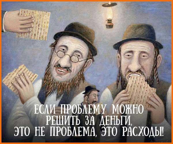анекдоты про евреев новые