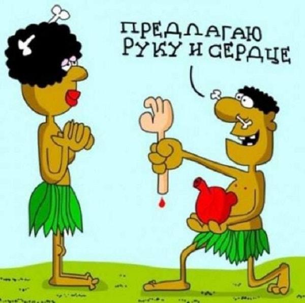 анекдот про папуасов