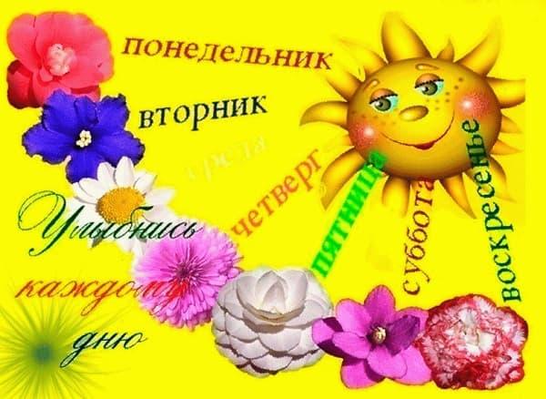 доброго утра вторника картинка прикольная-4