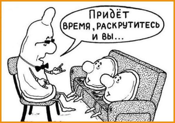 картинка-анекдот для взрослых-7