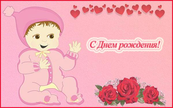 открытка с днем рождения прикольная-5