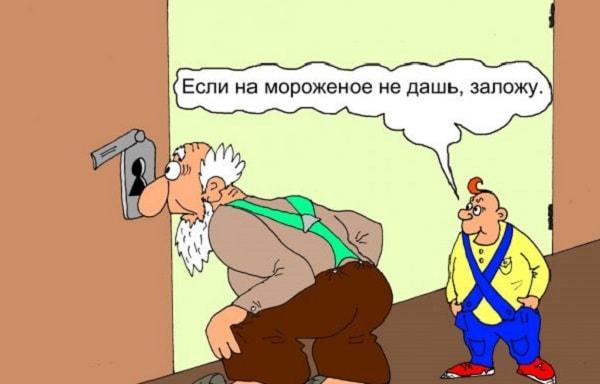 анекдот пошлый про деда и внука