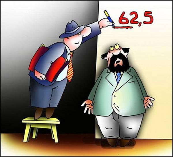 прикольная картинка про пенсионный возраст-2