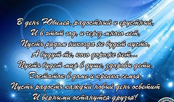 открытка с юбилеем мужчине-7