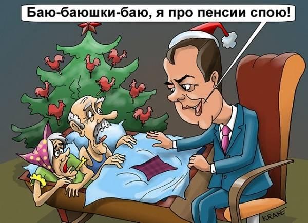 прикольная картинка про Медведева