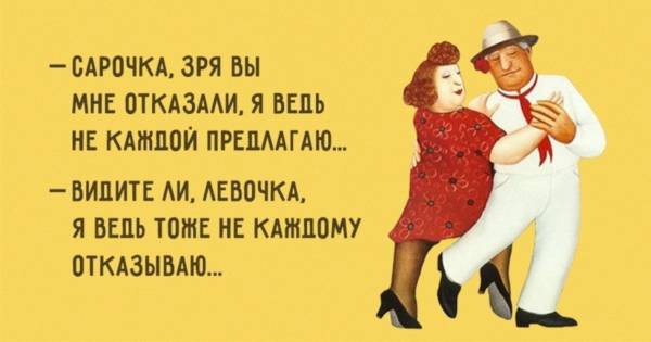анекдот из Одессы