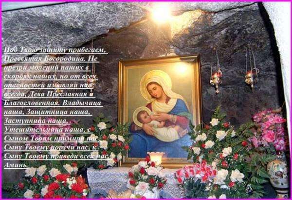 Успение Пресвятой Богородицы картинка-6