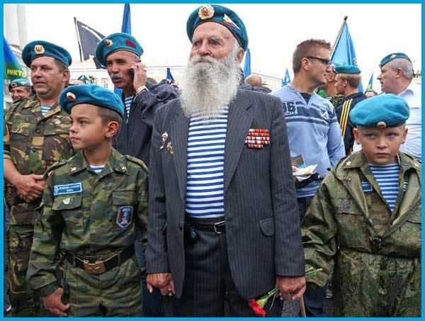 поздравление отслужившим десантникам