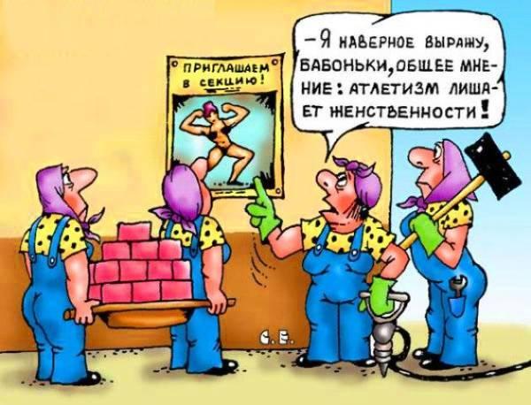 смешной анекдот про строителей