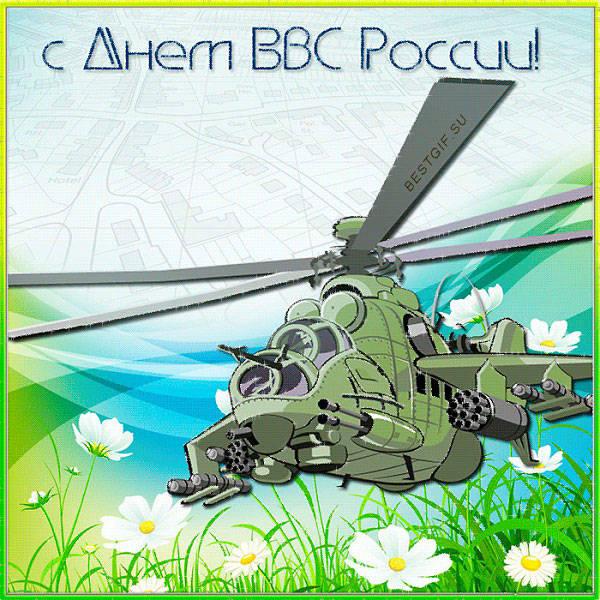картинка с днем ВВС прикольная-7