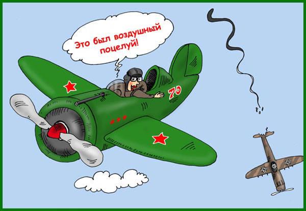картинка с днем ВВС прикольная-5