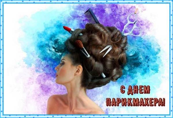 картинка прикольная-6