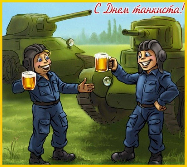 картинка с Днем танкиста-4
