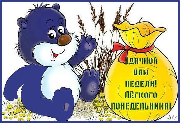 картинка прикольная-13