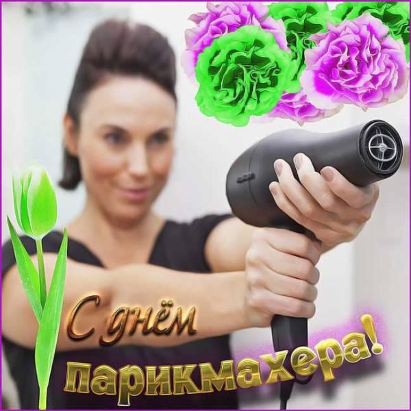картинка прикольная-9