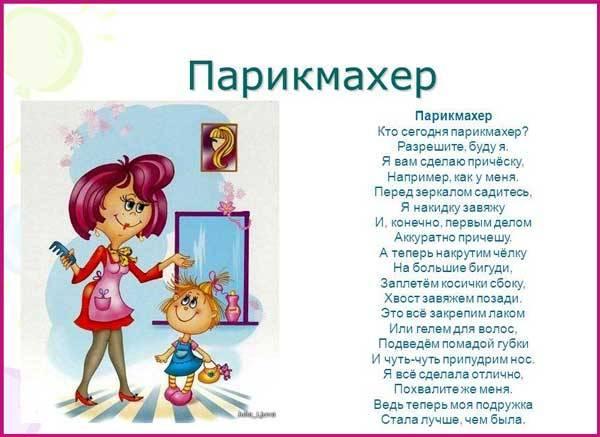 картинка прикольная-4