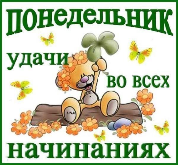 картинка прикольная-5