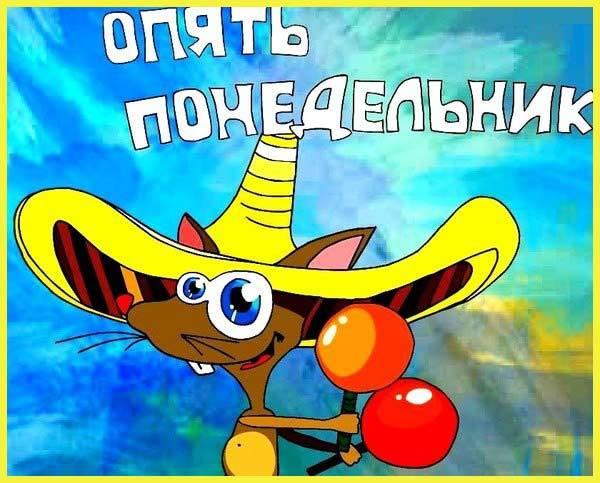 картинка прикольная-12