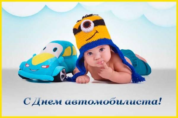 малыш возле игрушечного авто