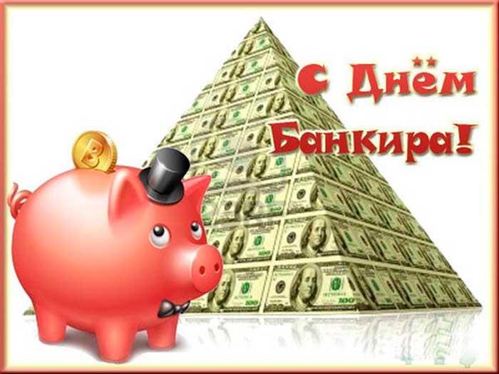 денежная пирамида и копилка