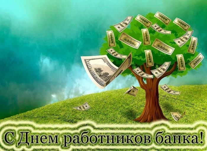 деньги на дереве