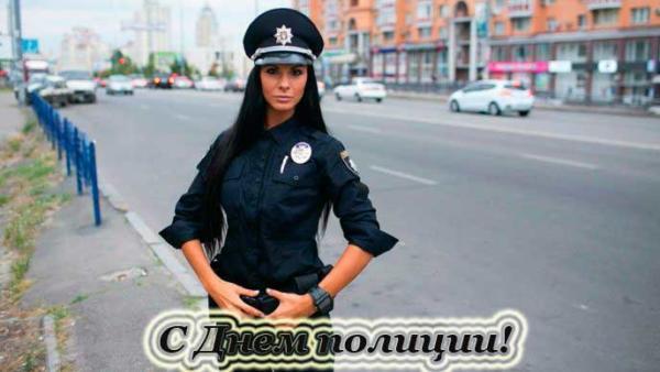 красивая девушка милиционер