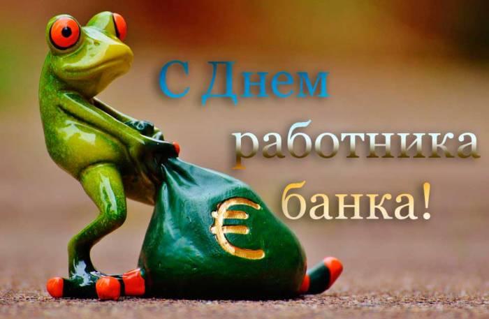 лягушка с мешком денег и пожелание